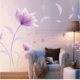 Keep A Romantic And Inspiring Ambiance Inside Your Room! Feel Better With A Relaxing Flower Design Sticker!